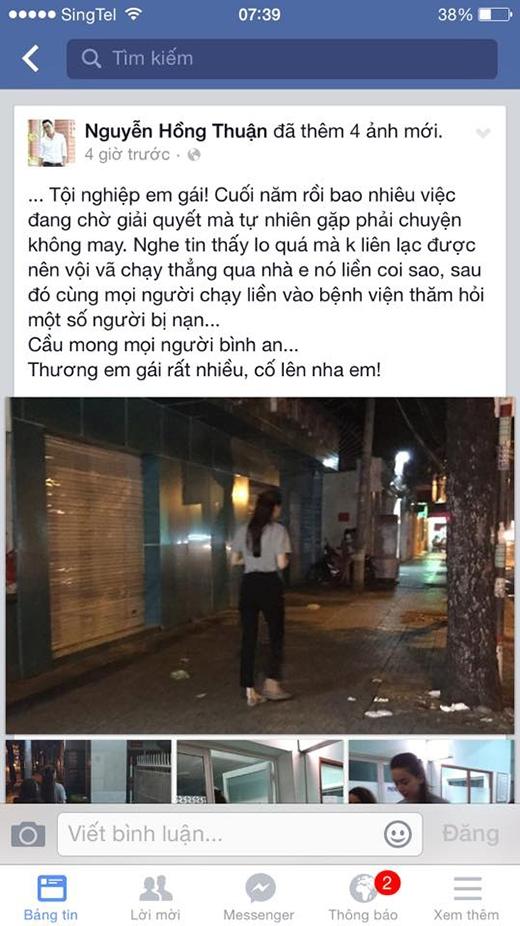 Hồ Ngọc Hà lần đầu lên tiếng sau vụ tông xe kinh hoàng - Tin sao Viet - Tin tuc sao Viet - Scandal sao Viet - Tin tuc cua Sao - Tin cua Sao