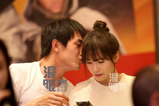 Lâm Canh Tân thì thầm với Yoona