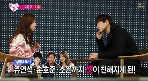 [Tết 2015] Song Jae Rim tin tưởng vợ Kim So Eun tuyệt đối