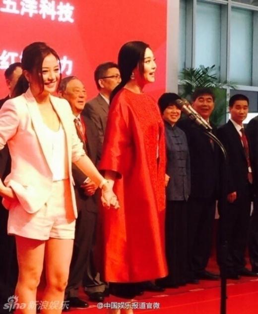 17 năm 'không đội trời chung', Triệu Vy và Phạm Băng Băng bất ngờ tình cảm