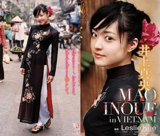 Diễn viên từng lọt vào top những người đẹp nhất Nhật Bản,Inoue Maođã từng du ngoạn đến Việt Nam và bình dị trở thành thiếu nữ Việt ấn tượng trong tà áo dài đen sang trọng.
