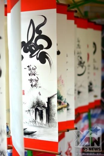 Xin chữ đầu năm là một nét văn hóa truyền thống.
