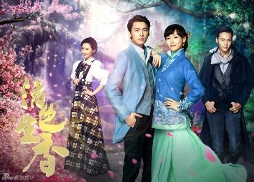 Phim mới của Đường Yên câu khách bằng cảnh nóng