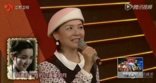 A hoàn Minh Nguyệt ngày nào chỉ là cô nhóc, giờ đã ngoài 55