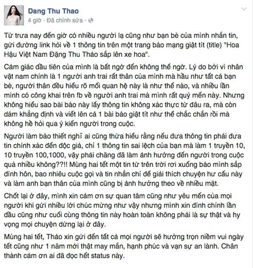 Thực hư tin đồn hoa hậu Thu Thảo lên xe hoa - Tin sao Viet - Tin tuc sao Viet - Scandal sao Viet - Tin tuc cua Sao - Tin cua Sao