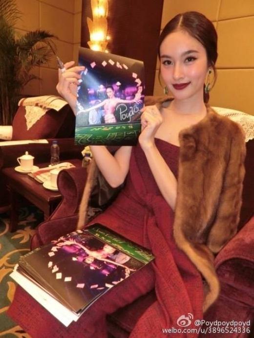 Nong Poy xinh đẹp, cố tình thân mật với Châu Nhuận Phát