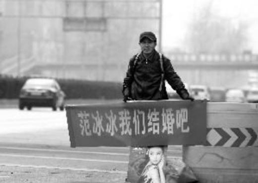 Phạm Băng Băng ngỡ ngàng vì được đàn ông cầu hôn... giữa phố