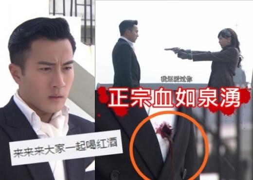 Cảnh phim Đường Yên bắn vào ngực Lưu Khải Uy, máu chảy đều như rượu vang, bị chế giễu sạn cơ bản, túi máu như chu kỳ hàng tháng của phụ nữ