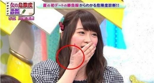 Rina và bàn tay sẹo dài