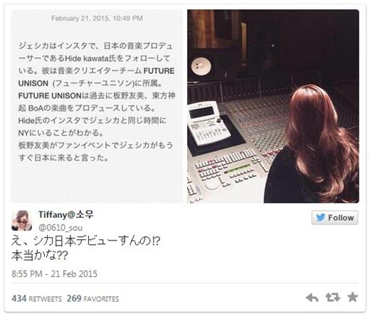 Cư dân mạng đang đoán già đoán non về việc Jessica sẽ tấn công Nhật Bản