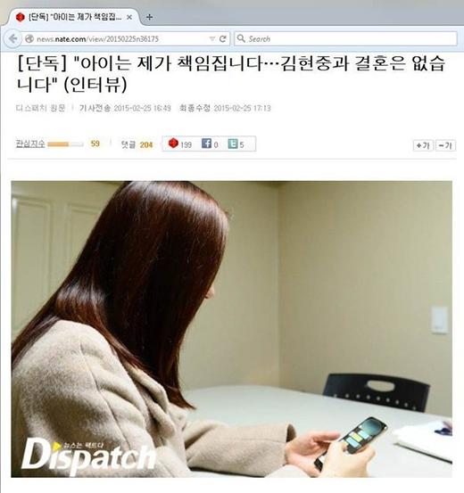 Cô Choi đã công khai hàng loạt tin nhắn bí mật của cô và Kim Hyun Joong