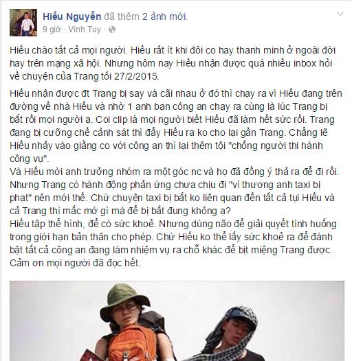 Bạn bè, đồng nghiệp nói gì về vụ Trang Trần bị bắt khẩn cấp? - Tin sao Viet - Tin tuc sao Viet - Scandal sao Viet - Tin tuc cua Sao - Tin cua Sao