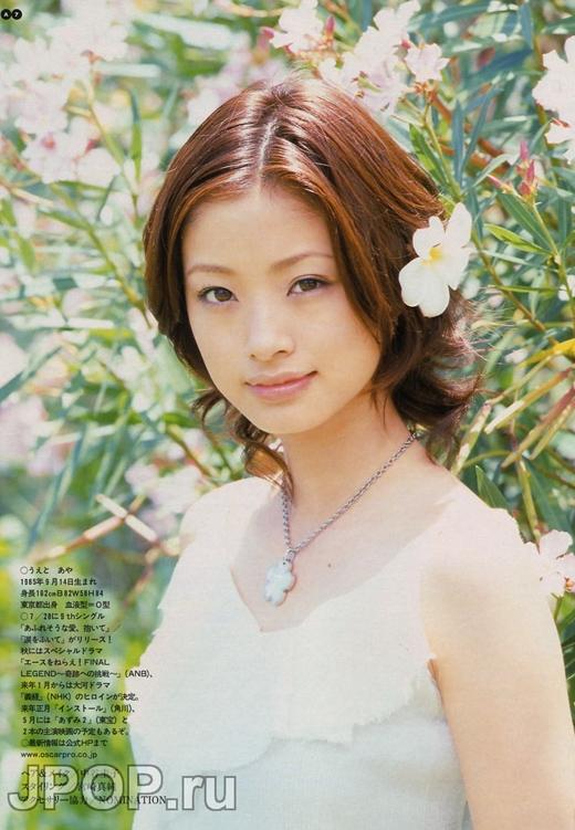 Ngất ngây trước vẻ đẹp ngây thơ của Nữ hoàng quảng cáo Nhật Bản