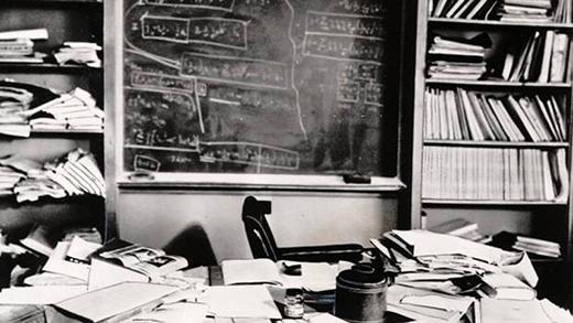 Einstein c