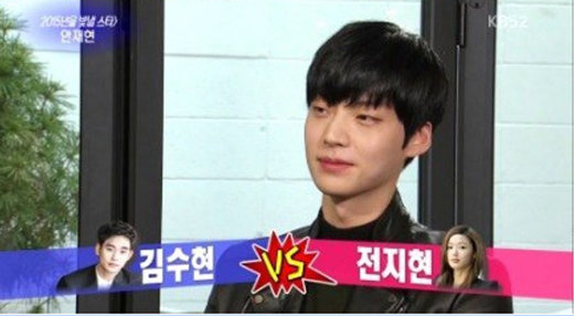 Em trai Mợ đẹp thích ở bên cạnh Kim Soo Hyun