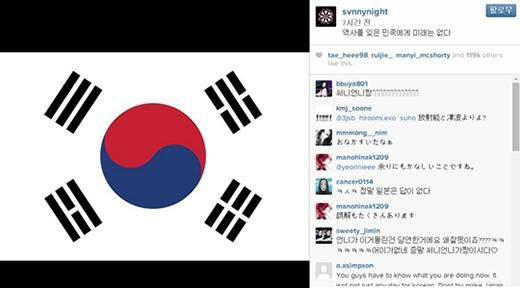 Sunny (SNSD) bị cấm hoạt động tại Nhật?
