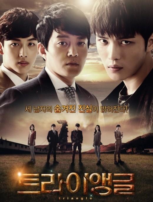 """Điểm danh những bộ phim """"bom xịt"""" nhất màn ảnh Hàn"""