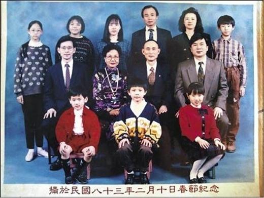 Gia tộc giàu có nhà họ Trương