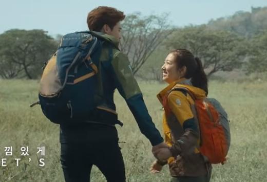 Ngắm Park Shin Hye e ấp bên Lee Jong Suk