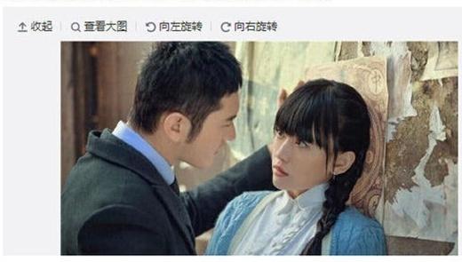 Ảnh thân mật giữa người yêu và Trần Kiều Ân trong phim do AngelaBaby công khai trên trang cá nhân