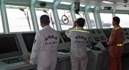 Tàu Đài Loan chở 49 người, gồm 2 người Việt, mất tích ngoài khơi Argentina