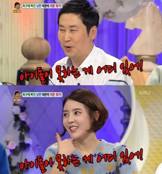 Vợ Sungmin bị chỉ trích vì khoe chuyện thân mật cùng chồng