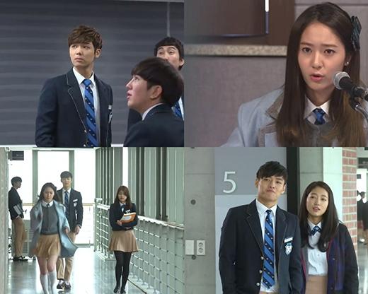 Park Shin Hye và Kang Ha Neul từng hợp tác trong phim The Heirs