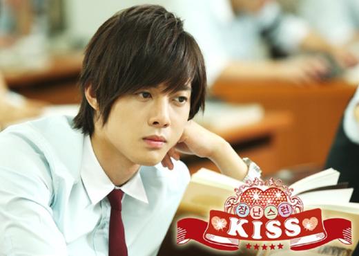 Kim Hyun Joong trong Playful Kiss