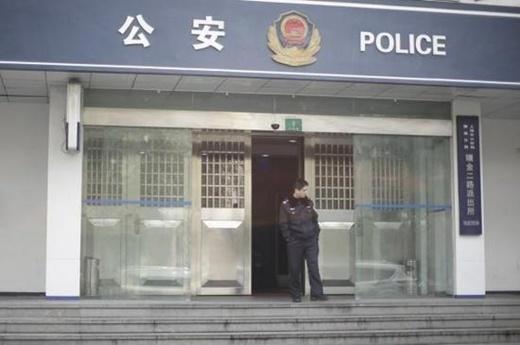 Đường Tăng Nhiếp Viễn bị bắt vì hành vi đánh hội đồng