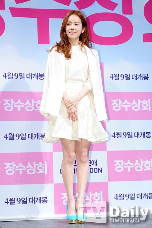 Chanyeol run lẩy bẩy trước vẻ đẹp của Han Ji Min