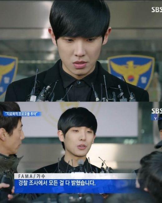 Lee Joon thể hiện sự ủng hộ của mình đối với đạo diễn phim Pinocchio bằng việc nhận lời làm cameo xuất hiện vào nam ca sĩ Fama bị vu oan sử dụng thuốc cấm. Dù chỉ xuất hiện vài phút nhưng Lee Joon cũng để lại ấn tượng trong lòng khán giả với lối diễn xuất tuyệt vời được chứng nhận qua Gapdong.