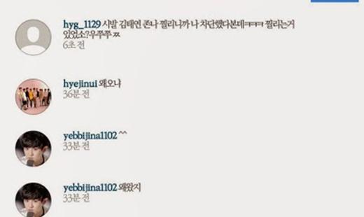 Những lời sỉ nhục quá đáng của fan EXO đăng lên trang cá nhân của Taeyeon
