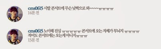 Taeyeon tiếp tục bị fan EXO khủng bố