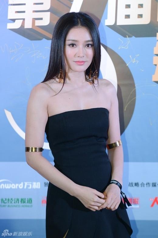 Đàn chị Tần Lam trẻ trung trông thấy