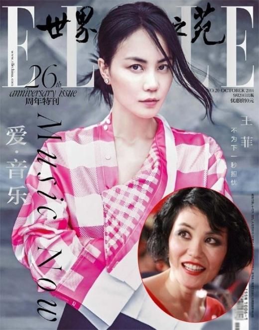 Vương Phi đã 45 tuổi và cô thực sự phải nhờ đến PS đẻ giữ lại nét thanh xuân.