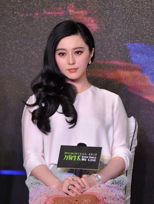 Phạm Băng Băng - HanGeng trong buổi họp báo