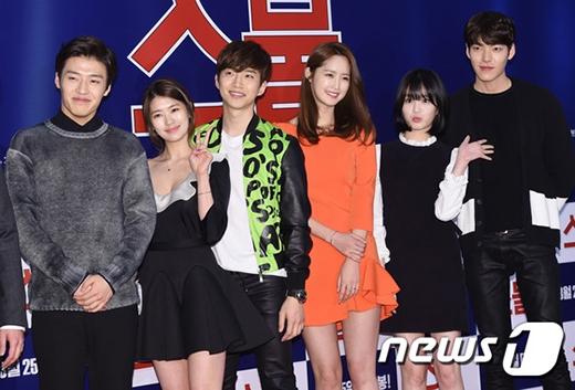 Dàn sao The Heirs hội tụ ủng hộ Kim Woo Bin