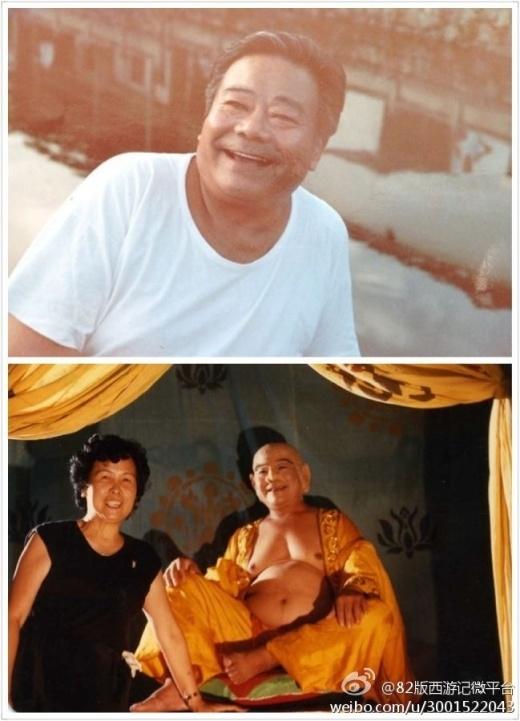 Nam diễn viên Thiết Ngưu đóng vai Phật Di Lặc được cho là rất giống hình tượng trong suy nghĩ nhiều người. Ông đã qua đời vào ngày 12/3 vừa rồi.