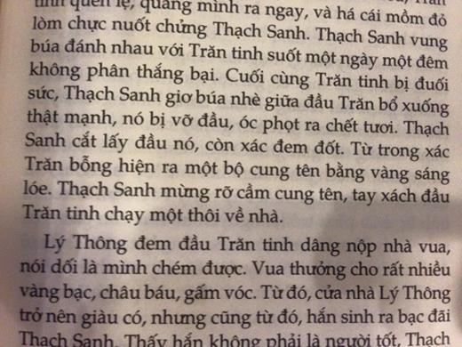 Đoạn trích dùng từ ngữ bạo lực miêu tả cảnh Thạch Sanh giết trăn tinh.