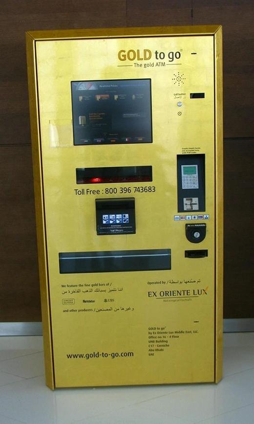 Máy ATM để...rút vàng.