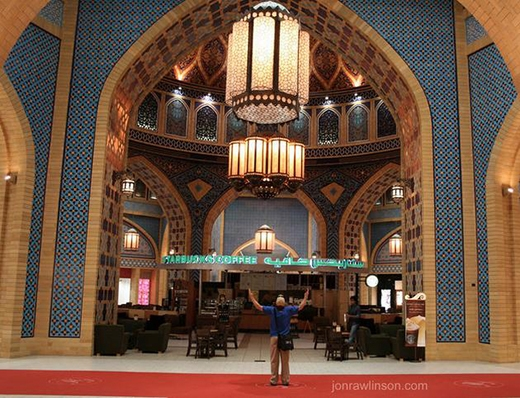 Một quán Starbucks ở Dubai.