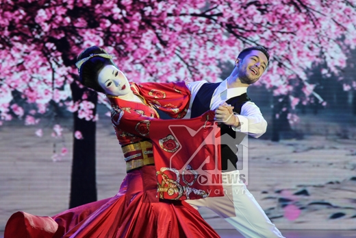 Diệp Anh bí ẩn hóa thân thành Geisha - Tin sao Viet - Tin tuc sao Viet - Scandal sao Viet - Tin tuc cua Sao - Tin cua Sao