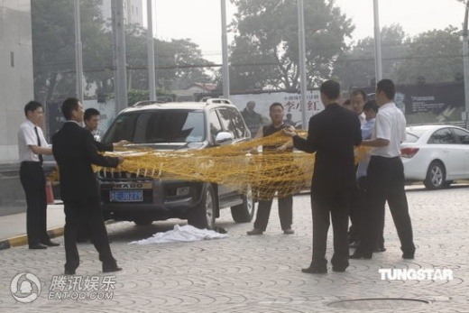Hiện trường vụ tự tử của Dương Kỳ Hàm