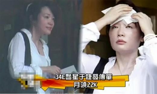 Nữ diễn viên phát tờ rơi kiếm sống