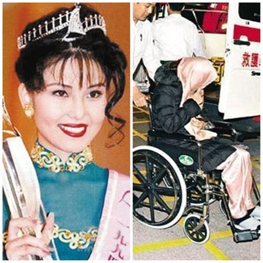 Á hậu Tào Ương Văn từng khiến nhiều người trầm trồ khi cưới một triệu phú. Nhưng giàu có không có nghĩa hạnh phúc. Tháng 4/2009, báo chí đưa tin Ương Văn bị chồng đánh tới nhập viện cấp cứu. Khi ra viện, cô phải ngồi xe lăn và che kín mặt.