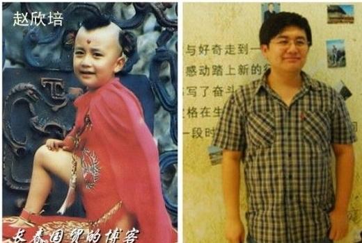 Triệu Hân Bối vai Hồng Hài Nhi và ảnh gần nhất chụp năm 2012 (phải)