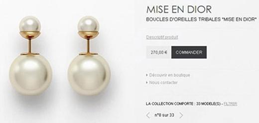 Đôi bông tai Dior mang tên Mise en Dior mà nàng sinh viên Ngoại thương yêu thích cũng là món trang sức ruột của nhiều mỹ nhân Hollywood nổi tiếng như Emma Watson, Jennier Lawrence... có giá 270 euro (gần 6,5 triệu đồng). - Tin sao Viet - Tin tuc sao Viet - Scandal sao Viet - Tin tuc cua Sao - Tin cua Sao