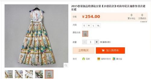 Nhà thiết kế Việt bức xúc vì bị sao chép và bày bán công khai ở Trung Quốc