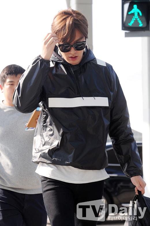 Lee Min Ho cười hạnh phúc sau khi công khai yêu Suzy