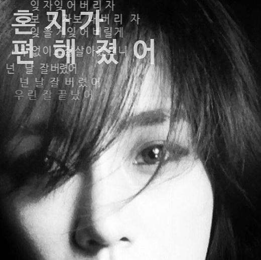 Nối gót Jiyeon và Hyomin, Eunjung chuẩn bị solo cho bằng chị bằng em